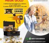 metal detectors for sale - mega gold